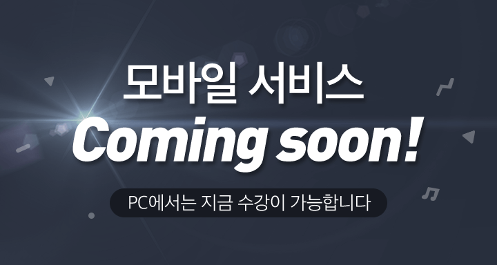 Comming soon! 곧 이시한의 NCS특강이 공개됩니다!